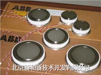 ABB可控硅 普通晶闸管ST330C04C0价格 ST330C04C0