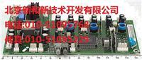 ACS600配件:NINT-46C NINT-46C