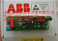 ABB励磁板FIS-31价格,图片,货期,用途 FIS-31