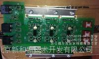 功率单元控制板 A1A10000432.00M【原装现货】