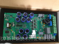 ACS550系列变频器配件