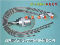 优秀USHIO SF-102NQ-X石英光纤 SF-102NQ-X