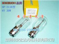 显微镜灯泡,HOSOBUCHI OP-2118 6V30W OP-2118 6V30W