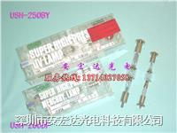 原装进口日本USHIO紫外线灯管 UV灯USH-200DP USH-200DP