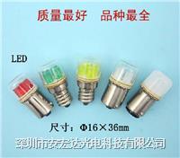LED指示灯泡 BA15 平头泡 24V5W/10W 报警灯 警示灯泡 24V5W/10W