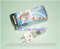 进口飞利浦投影机灯泡 JCP 100V650W 诺日士彩扩机灯泡 JCP 100V650W