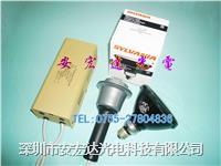125W紫外线灯泡镇流器,125W晒版灯电源