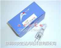 日本富士FUJI强光灯泡 JCD 100V150WSX 卤钨灯泡 JCD 100V150WSX