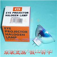 日本岩奇EYE 贴片机灯泡,JCR12V30W20H/G1卤素灯泡 JCR12V30W20H/G1