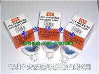 日本岩崎EYE卤素杯灯 JCR 12V100W10H/G1 SMT贴片机灯泡 JCR 12V100W10H/G1
