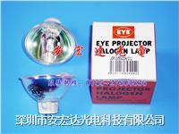 日本EYE岩崎卤素灯泡 JCR 12V50W 20H/G1 SMT贴片机灯杯 JCR 12V50W 20H/G1