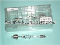 韩国ARK 紫外线灯管,UV灯管,LH200-CO,可替代ANUPS204 LH200-CO