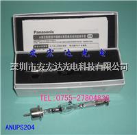 原装进口日本松下紫外线灯管,UV点光源 ANUPS204 ANUPS204