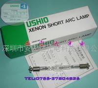 原装进口日本USHIO 短弧氙灯 UXL-150S UXL-150S