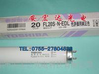 进口东芝荧光灯管,东芝昼白色灯管 FL20S.N-EDL FL20S.N-EDL