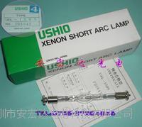 USHIO 光刻机灯管,测试仪UV灯管 UXL-150S短弧氙灯 UXL-150S
