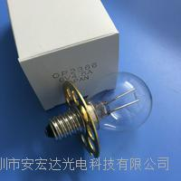 日本产瑞士裂隙灯灯泡,OP2366 6V4.5A  HAAG-STREIT HS900-930  OP2366 6V4.5A