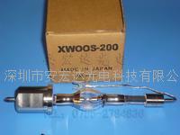 原装进口USHIO 紫外线灯 XWOOS-200W 可替代HOYA 200MX XWOOS-200W