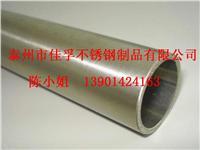 戴南不锈钢厚壁管厂家 常规及非标定做