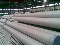 200不锈钢工业管 工业不锈钢管