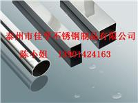 201不锈钢管/304不锈钢管/316L不锈钢管 201/304/316L