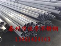 江苏钢管厂供应江苏不锈钢管水枪用管12.7*1.5