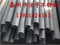 江苏不锈钢滑管+衣柜用不锈钢滑管 6*1-426*25