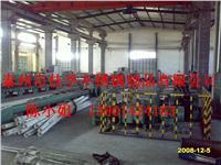 戴南不锈钢无缝钢管厂家 6*1-426*25