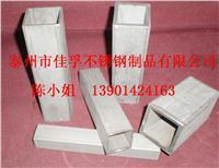 江苏不锈钢方管无缝方管制造商 20*20*2-300*300*10