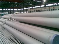 兴化市戴南不锈钢无缝钢管厂家 常规及非标定制