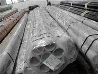 买兴化戴南不锈钢无缝钢管来佳孚钢管厂规格全 14*2
