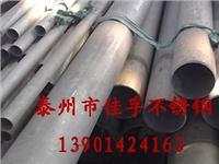兴化不锈钢管|兴化不锈钢无缝钢管规格为108*4 108*4