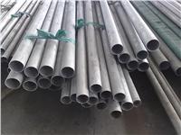 201不锈钢厚壁管/201不锈钢厚壁管厂/201不锈钢厚壁管厂家 戴南不锈钢厚壁管