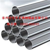 江苏不锈钢原材料供应商 常规及非标定制