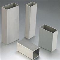 不锈钢方管/不锈钢方管厂家/不锈钢方管供应商 戴南不锈钢方管