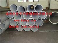 流体输送用不锈钢无缝钢管应用于工程建设安装 108*6
