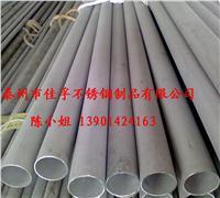 戴南生产200不锈钢无缝钢管的厂家 159*4.5