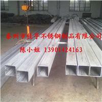 戴南不锈钢方管生产公司 60*60*3
