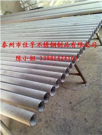 304不锈钢管材 304