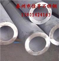 江苏上等不锈钢厚壁管生产商 57*13