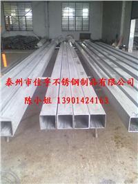 供应201不锈钢无缝方管泰州厂家生产 100*100*4