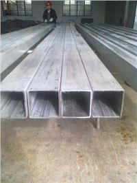 201不锈钢方管价格戴南拉管厂提供 201