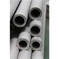 301材质兴化产无缝不锈钢厚壁管 301