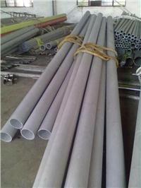 戴南不锈钢材料厂家 戴南不锈钢材料 戴南厂家89*4