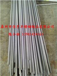 厂家供应耐腐蚀低碳不锈钢管NI9 F321