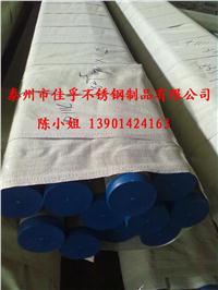 江苏0Cr18Ni9不锈钢无缝管现货 0Cr18Ni9