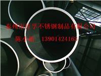 戴南不锈钢工业焊管 不锈钢焊管,戴南焊管,工业焊管,304焊管