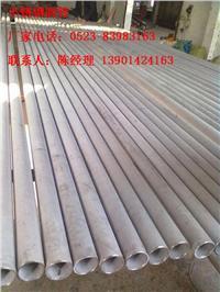 201(B)不锈钢无缝管一米等于多少公斤 201(B)