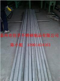 12米定尺不锈钢塔管 12*1