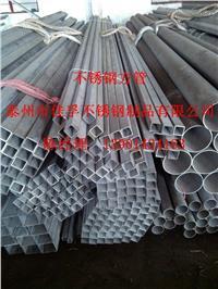 小口径不锈钢方管规格为25X15X2 25X15X2